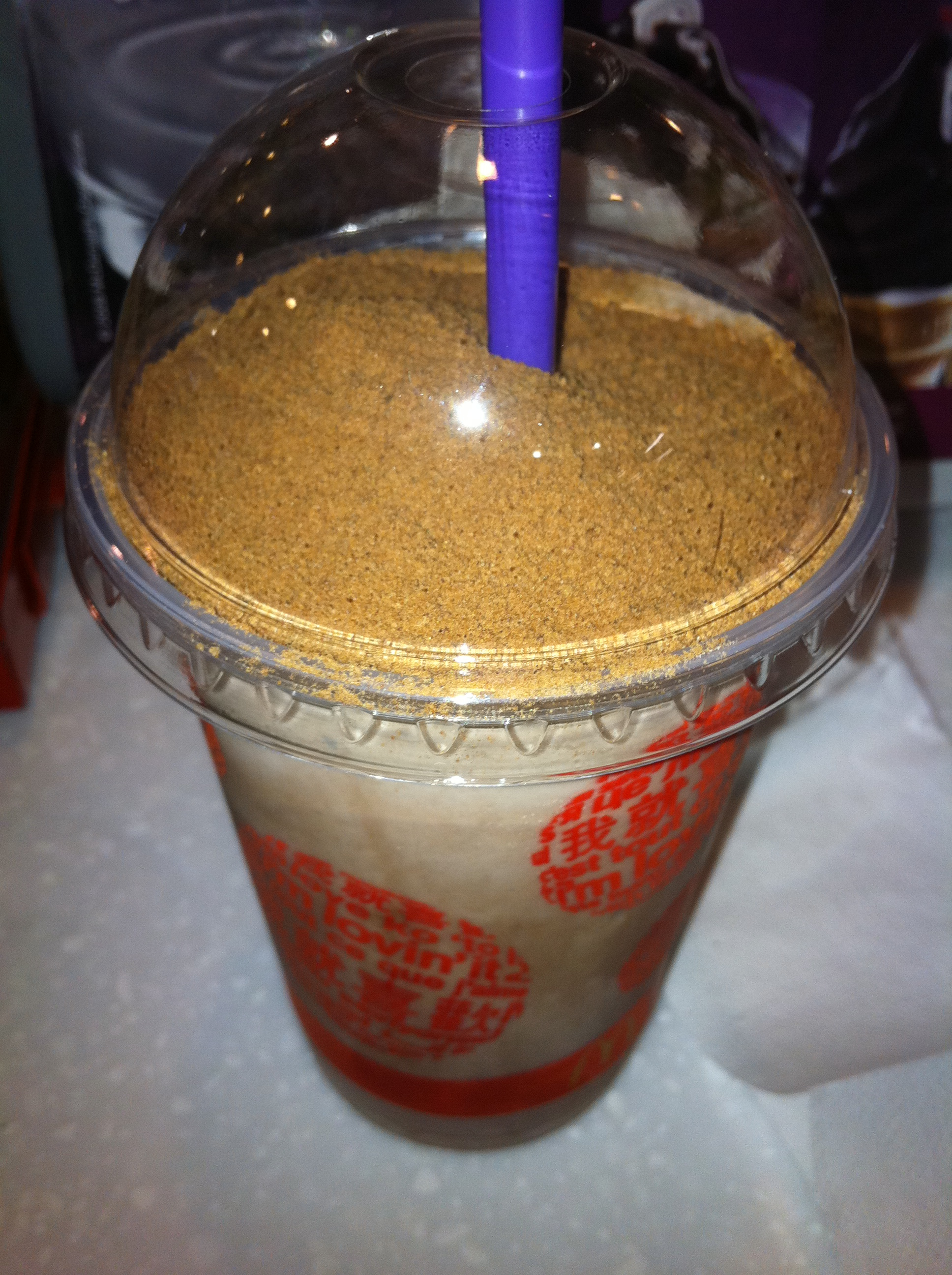 McDonalds :: Dinosaur shake