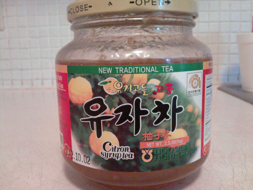 eastern ct :: korean citron tea. its this lemon from korea ground up with honey. great for colds,sore throats and preventing sickness. most asian markets should have this. place 1 tbsp in cup of 6oz hot water. you drink and eat the pieces.